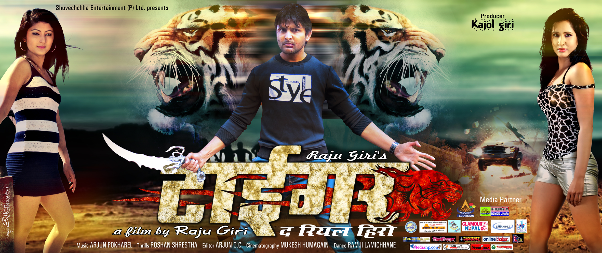 Tiger-the real hero_first look